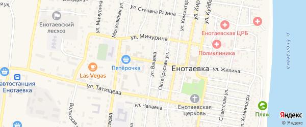 Улица Вацека на карте села Енотаевки Астраханской области с номерами домов