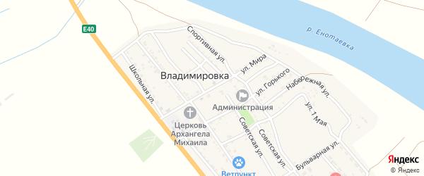 Улица Мира на карте села Владимировки Астраханской области с номерами домов