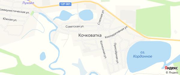 Карта села Кочковатки в Астраханской области с улицами и номерами домов