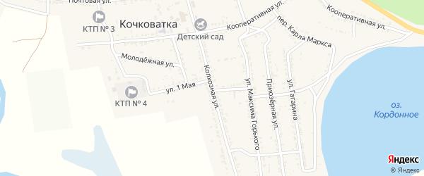 Колхозная улица на карте села Кочковатки Астраханской области с номерами домов