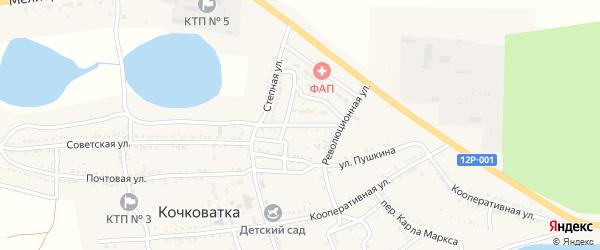 Партизанская улица на карте села Кочковатки Астраханской области с номерами домов