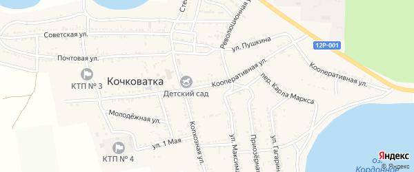 Кооперативная улица на карте села Кочковатки Астраханской области с номерами домов