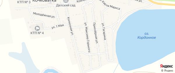 Улица М.Горького на карте села Кочковатки Астраханской области с номерами домов
