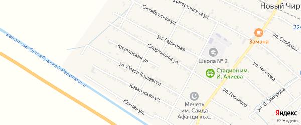 Кизлярская улица на карте села Нового Чиркея с номерами домов