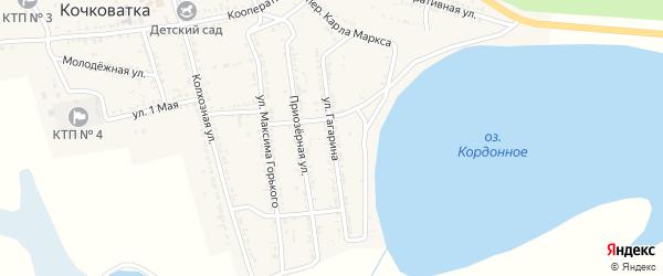 Улица Гагарина на карте села Кочковатки Астраханской области с номерами домов
