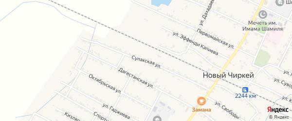 Сулакская улица на карте села Нового Чиркея с номерами домов