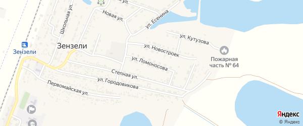 Улица Ломоносова на карте села Зензели Астраханской области с номерами домов