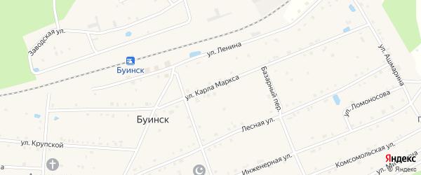 Улица К.Маркса на карте поселка Буинска с номерами домов