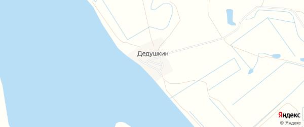 Карта поселка Дедушкина города Харабали в Астраханской области с улицами и номерами домов