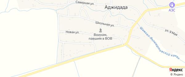 Южная улица на карте села Аджидады Дагестана с номерами домов