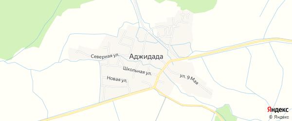 Карта села Аджидады в Дагестане с улицами и номерами домов