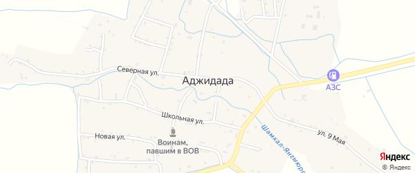 Шоссейная улица на карте села Аджидады Дагестана с номерами домов