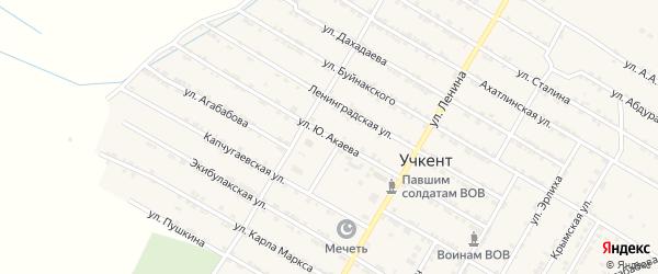 Улица Ю.Акаева на карте села Учкента Дагестана с номерами домов