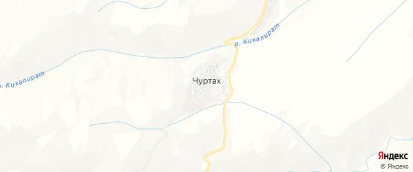 Карта села Чуртаха в Дагестане с улицами и номерами домов