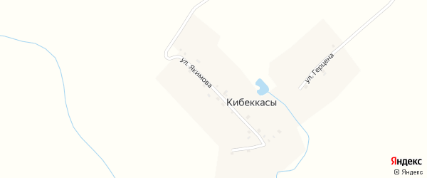 Улица Г.Якимова на карте деревни Кибеккас Чувашии с номерами домов