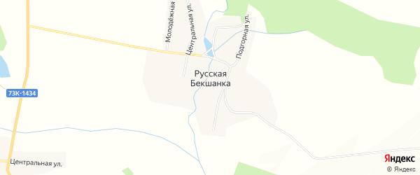 Карта села Русской Бекшанки в Ульяновской области с улицами и номерами домов
