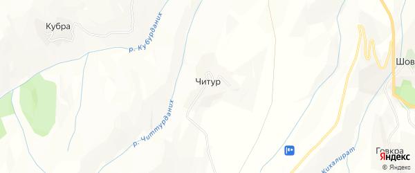 Карта села Читура в Дагестане с улицами и номерами домов