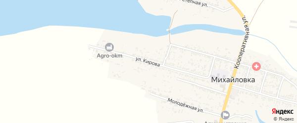 Улица Кирова на карте села Михайловки Астраханской области с номерами домов