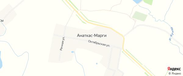 Карта деревни Анаткаса-Марги в Чувашии с улицами и номерами домов