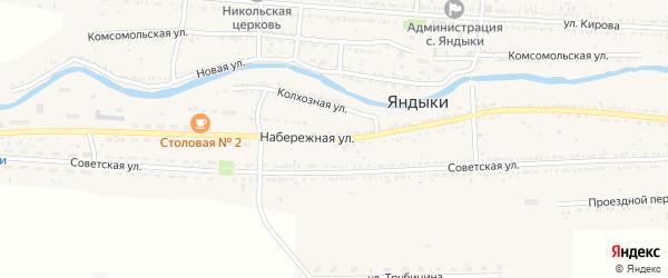 Набережная улица на карте села Яндыки Астраханской области с номерами домов