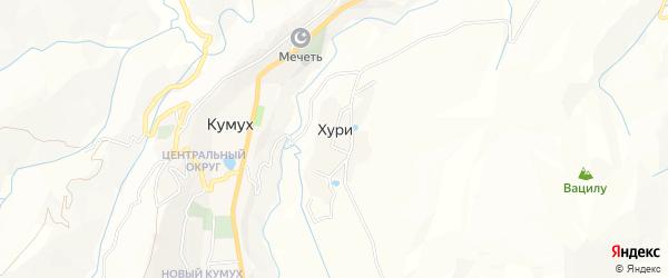 Карта села Хури в Дагестане с улицами и номерами домов