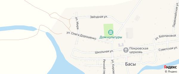 Улица Олега Дорошенко на карте села Басы Астраханской области с номерами домов