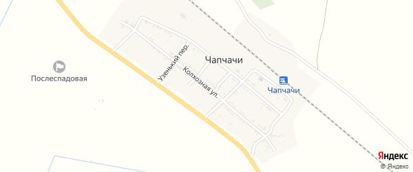 Колхозная улица на карте поселка Чапчачи Астраханской области с номерами домов