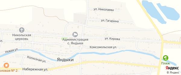 Улица Кирова на карте села Яндыки Астраханской области с номерами домов