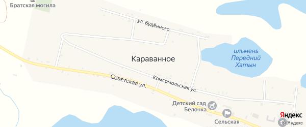 Садовая улица на карте Караванного села Астраханской области с номерами домов