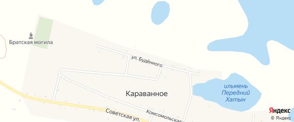 Улица Буденного на карте Караванного села Астраханской области с номерами домов