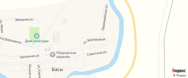 Улица Бурлаковой на карте села Басы Астраханской области с номерами домов