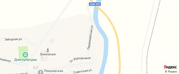 Первомайская улица на карте села Басы Астраханской области с номерами домов