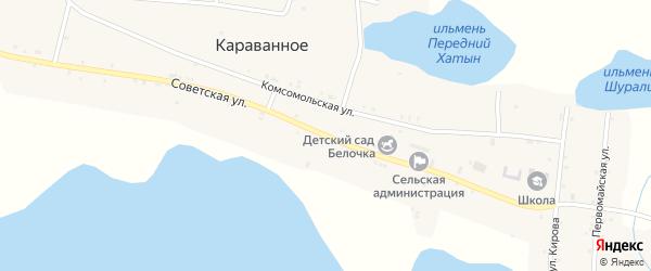 Советская улица на карте Караванного села Астраханской области с номерами домов