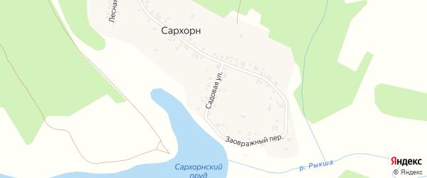 Садовая улица на карте деревни Сархорна Чувашии с номерами домов