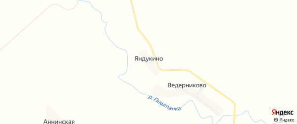Карта деревни Яндукино в Кировской области с улицами и номерами домов