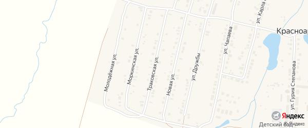 Траковская улица на карте Красноармейского села с номерами домов