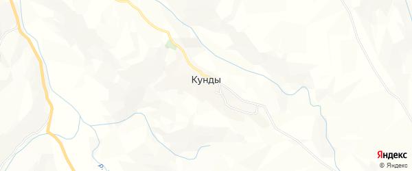Карта села Кунды в Дагестане с улицами и номерами домов