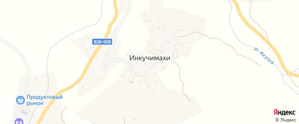 Сельская улица на карте хутора Инкучимахи Дагестана с номерами домов