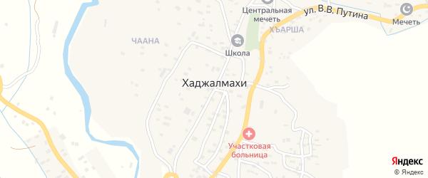 Улица Ш.А.Ахмедова на карте села Хаджалмахи Дагестана с номерами домов