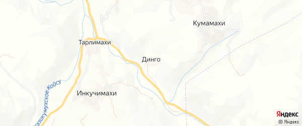 Карта хутора Динго в Дагестане с улицами и номерами домов