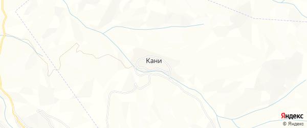 Карта села Кани в Дагестане с улицами и номерами домов