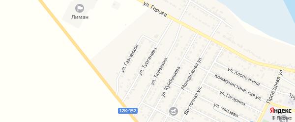 Улица Тургенева на карте поселка Лимана Астраханской области с номерами домов