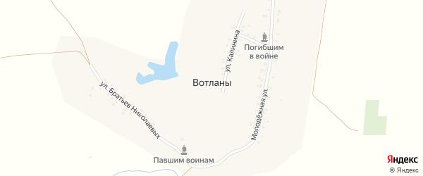 Улица Калинина на карте деревни Вотланы с номерами домов