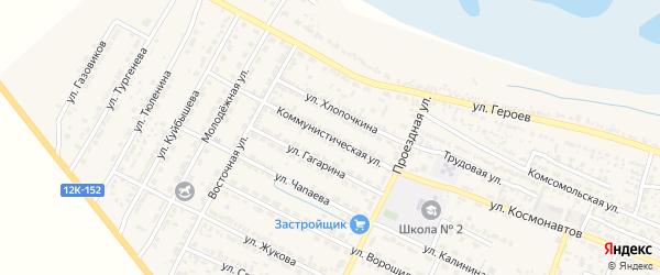 Коммунистическая улица на карте поселка Лимана Астраханской области с номерами домов