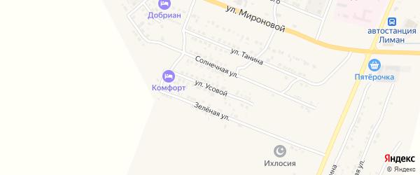 Улица М.Усовой на карте поселка Лимана Астраханской области с номерами домов
