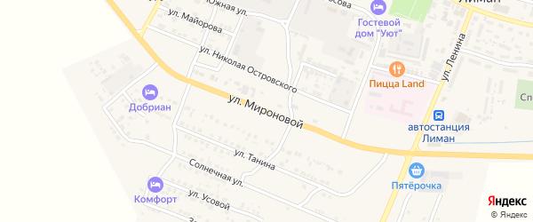Улица М.Мироновой на карте поселка Лимана Астраханской области с номерами домов