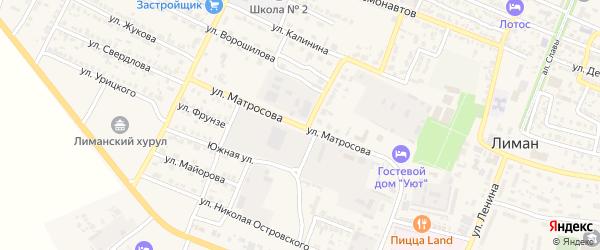 Улица Матросова на карте поселка Лимана Астраханской области с номерами домов