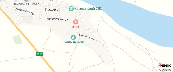 Степная улица на карте села Косики Астраханской области с номерами домов