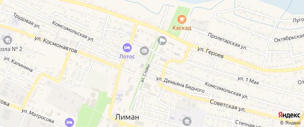 Комсомольская улица на карте поселка Лимана Астраханской области с номерами домов