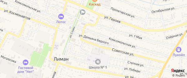 Улица Д.Бедного на карте поселка Лимана Астраханской области с номерами домов